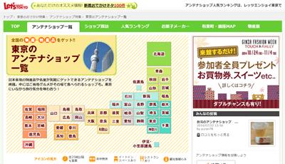 20141015_01.jpg